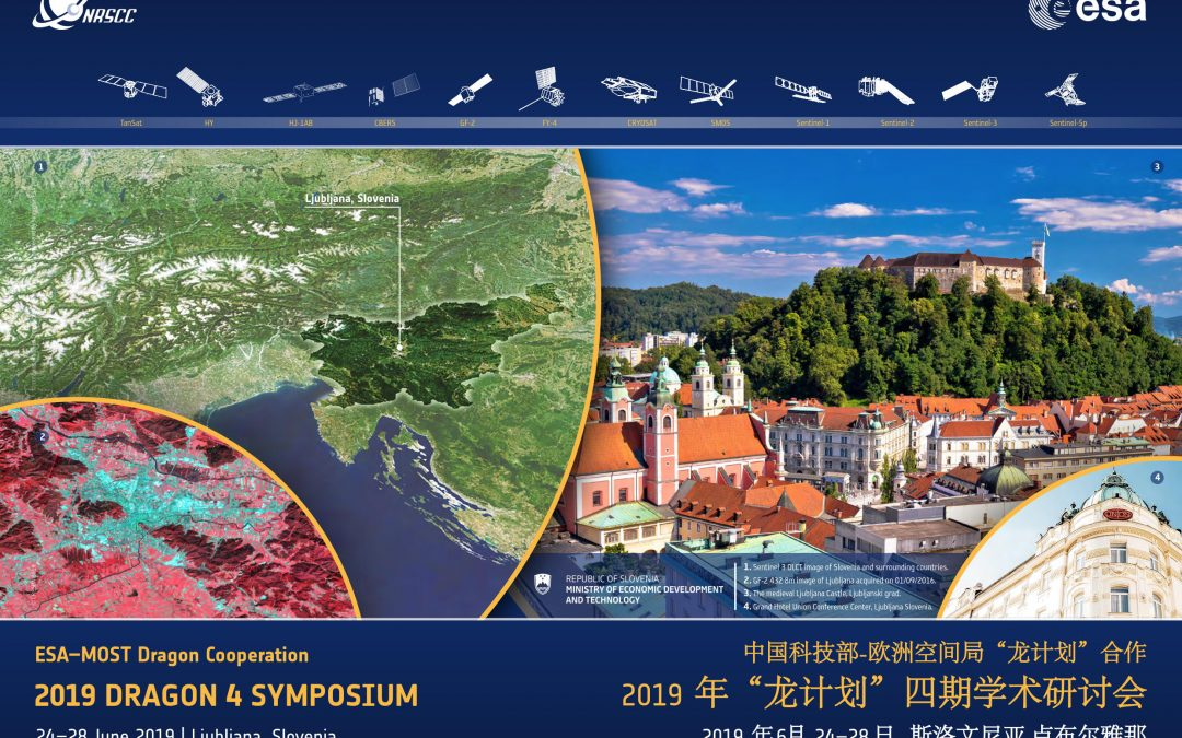 The 2019 Dragon Symposium